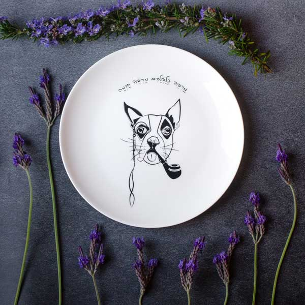 """dog illustrated plate """"פיליפ"""" - צלחת מאוירת / צלחת מצוירת עם ציור של כלב """"מרבה כלבלבים מרבה חכמה"""""""