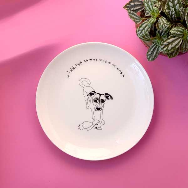 """""""דון"""" - צלחת מאוירת (צלחת מצוירת) עם ציור של כלב. """"מי זה נכנס? כלבלב!"""". Illustrated plate"""