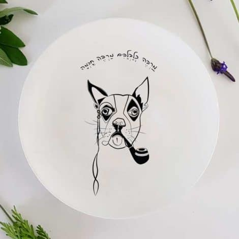 """צלחת מאוירת עם ציור של כלב """"מרבה כלבלבים מרבה חכמה. Illustrated plate"""